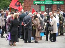 Haciendo frente en área central al nombre de Lenin Imágenes de archivo libres de regalías