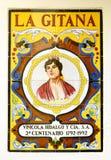 Haciendo publicidad en azulejos de un lagar, Sevilla imágenes de archivo libres de regalías