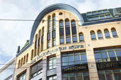 Hackeschen Hofe shopping area in Berlin Royalty Free Stock Photos