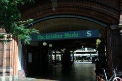 Hackescher Markt royalty free stock photo