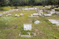 Hadrian -废墟曲拱  库存照片