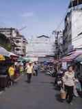 HADYAI, SONKHLA, 20 THAILAND-JULI: Straat van Kimyong-straatteken Royalty-vrije Stock Afbeelding
