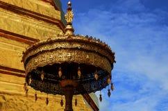 Hae del cho del prathat de Wat, provincia Tailandia de PHARE Fotografía de archivo libre de regalías