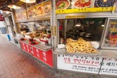 Haeundae rynek Zdjęcia Stock
