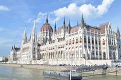 Hafen des Parlaments Lizenzfreie Stockbilder