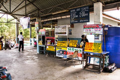 Hafen Koh Payam Stockbilder