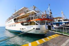 Hafen von Aegina-Insel - Griechenland Stockbild