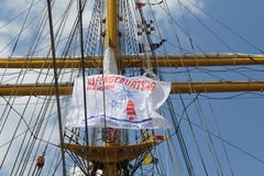 Hafengeburtstag Amburgo Immagine Stock Libera da Diritti