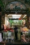 Hafiz and Baschar al-Assad (President of Syria) royalty free stock photo