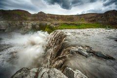 Hafragilsfoss Stock Images