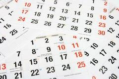 Haga calendarios las paginaciones fotografía de archivo