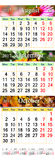 Haga calendarios para August October 2017 con diversas imágenes coloreadas Fotos de archivo