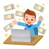 Haga el dinero Foto de archivo libre de regalías