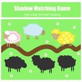 Haga juego el juego de los niños de la sombra Fotos de archivo