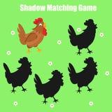 Haga juego el juego de los niños de la sombra Foto de archivo