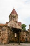 Haghartsin monastery in Tavush marz royalty free stock images