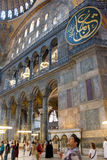 Haghia Sophia church, Istanbul Royalty Free Stock Image
