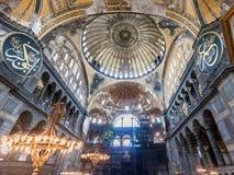 Haghia Sophia Istanbul Stock Images