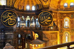 Haghia Sophia, Istanbul Royalty Free Stock Image