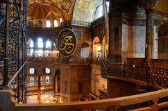 Haghia Sophia, Istanbul Stock Photography