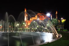Haghia Sophia Mosque Stock Photo