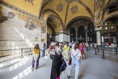 Haghia Sophia Museum en el distrito de Fatih de Estambul, Turquía Imágenes de archivo libres de regalías