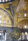 Haghia Sophia Museum en el distrito de Fatih de Estambul, Turquía Imagen de archivo libre de regalías