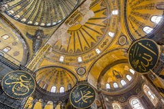 Haghia Sophia Museum in Fatih district of Istanbul, Turkey Stock Images