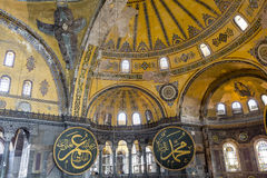 Haghia Sophia Museum in Fatih district of Istanbul, Turkey. Istanbul, Turkey - September 11th 2015: Tourists visits Haghia Sophia in Istanbul on September 11th Royalty Free Stock Image
