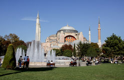 Hagia Sophia Museum Stock Photos