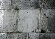 Haghpatavank Monastery Three Carved Crosses stock images