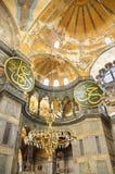 Hagia索非亚内部在Agoust 20日的2013年在伊斯坦布尔,土耳其 免版税库存照片