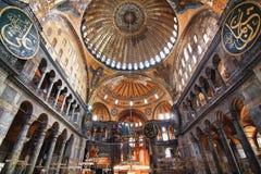 Hagia Sofia Royalty Free Stock Photo