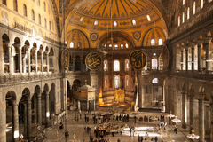 Hagia Sofia Royalty Free Stock Photo
