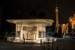Hagia Sofia Stock Photo