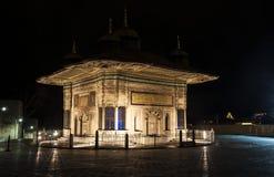 Hagia Sofia Stock Image