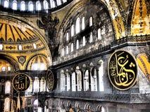 Hagia Sofia Lizenzfreie Stockbilder