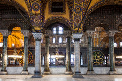 Hagia Sofia Costantinopoli Fotografie Stock