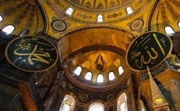 Hagia Sofia. Indoor Architecture at Istanbul, Turkey Stock Image