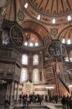 Hagia Sofia Interior 37 Fotografie Stock