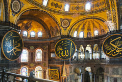 Hagia Sofia Interior 27 Royalty Free Stock Photography