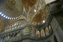 Hagia Sofia Interior Stock Photo