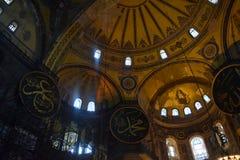 Hagia Sofia, Istanboel Royalty-vrije Stock Afbeelding