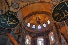 Hagia Sofia, Istanbul stockbilder