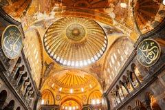 Hagia Sofia Moschee Stockfoto