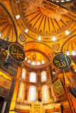 Hagia Sofia Moschee Lizenzfreie Stockbilder