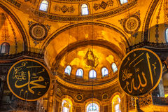 Hagia Sofia Mosque Stock Images