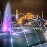 Hagia Sofia night time Stock Photo