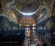 Hagia Sofya Royalty Free Stock Photography