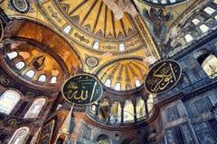 Hagia Sophia伊斯坦布尔 库存照片